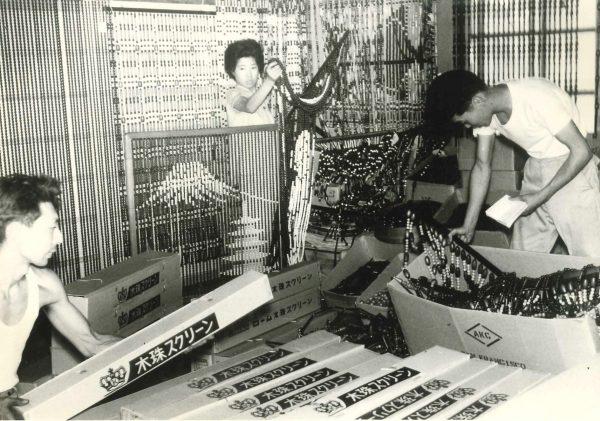 90周年記念 カワサキ アーカイブ3